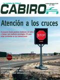 Cabiro_43.jpg